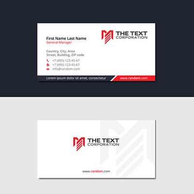 Slim Business Cards 1 Side